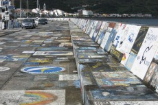 Hafenmauer von Horta