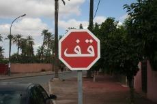 Marokko: Was steht da?