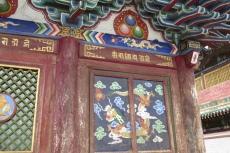 Mongolei: Kloster Erdene Zuu