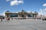 Mongolei: Mongolisches Parlament