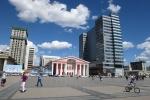 Mongolei: Oper von Ulan Bator