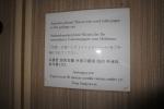 Mongolei: Das haben wir doch gerne gemacht ;-)