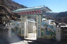 Nepal - Hillary-School Khumjung