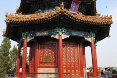 Peking 2014