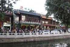 Am Qianhaisee