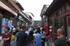 Shichahai, Peking