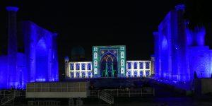 Read more about the article Usbekistan – Argali-Schafe und Fahrt nach Samarkand
